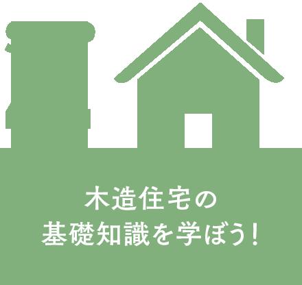 draw_step4